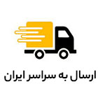 delivery-icon-vector-22390907-Recovered_1